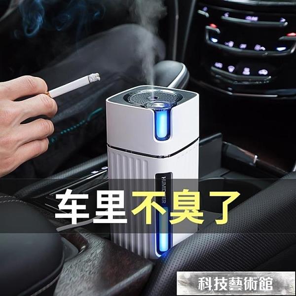 加濕器 車載加濕器噴霧加精油usb小型便攜式汽車車用車內小型空氣凈化霧化香薰 交換禮物