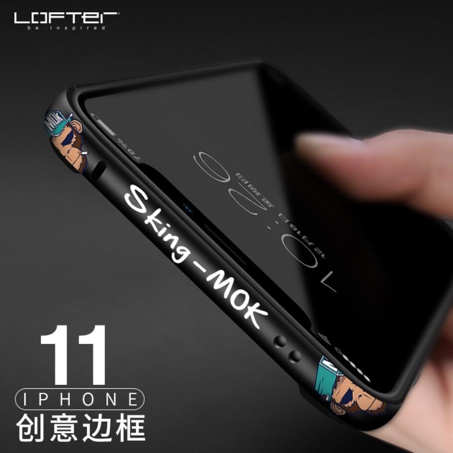 lofter 洛夫特 矽膠防摔殼 保護殼 金屬殼 iphone11 xr
