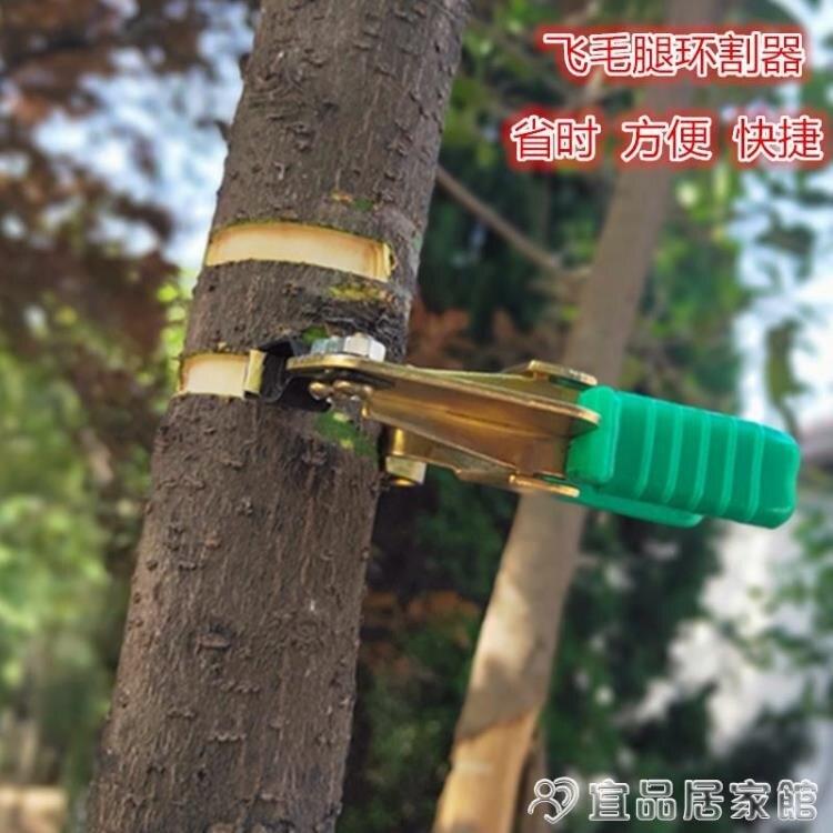 環剝器 飛毛腿新型環剝鉗棗樹環剝工具剝皮刀開甲器割樹皮果樹環割剪