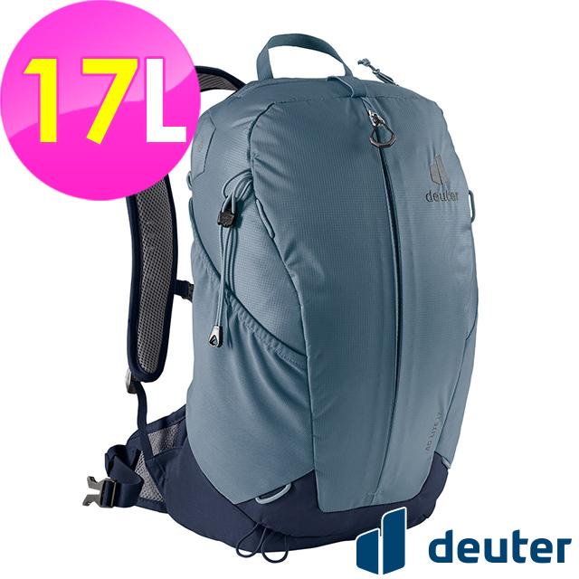 【德國deuter】AC LITE網架直立式透氣背包17L (3420121 深藍/輕量)