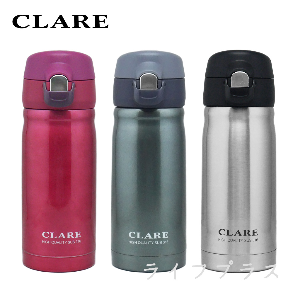 CLARE絢彩真空彈跳杯-320ml