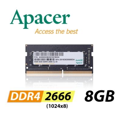 Apacer 8GB DDR4 2666 1024x8 筆記型記憶體