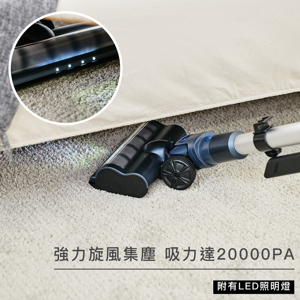 【德律風根】無刷馬達手持無線吸塵器 (標配版) LT-MVC2073B
