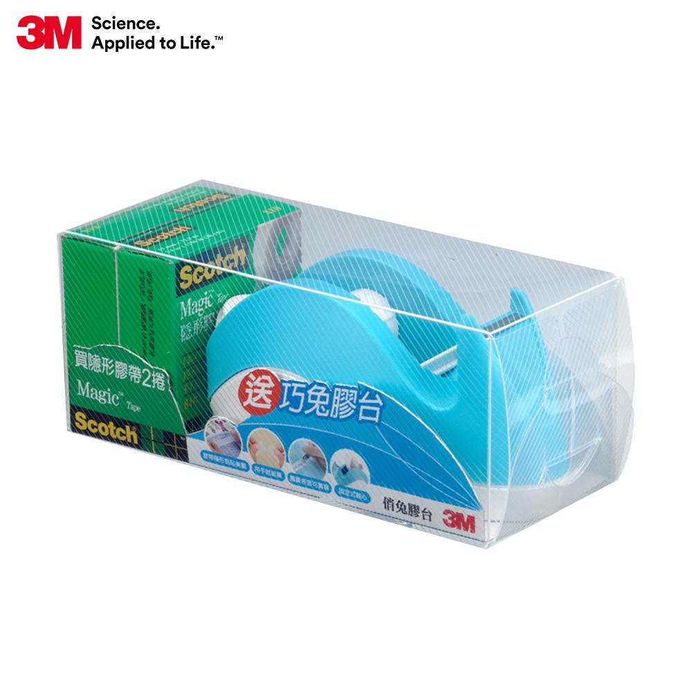 3M 隱形膠帶含兔型膠台(19mm)