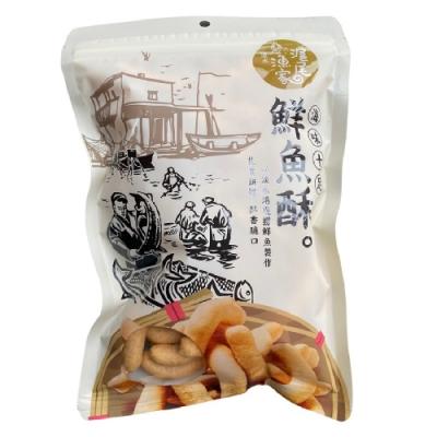 【滬尾漁家】鮮魚酥150g