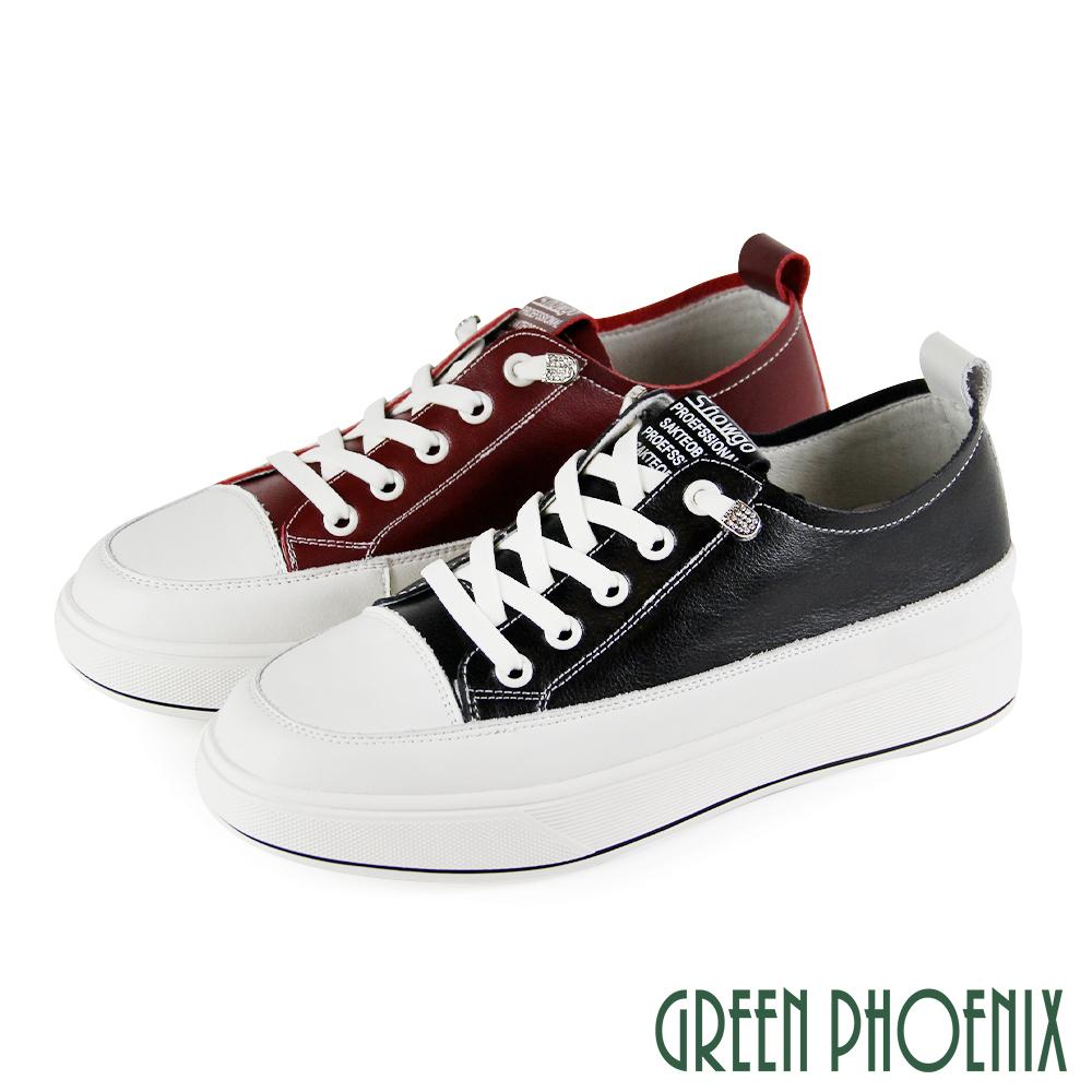 【GREEN PHOENIX 波兒德】正韓雙彩撞色英文字母套入式全真皮休閒鞋/厚底鞋U11-23558