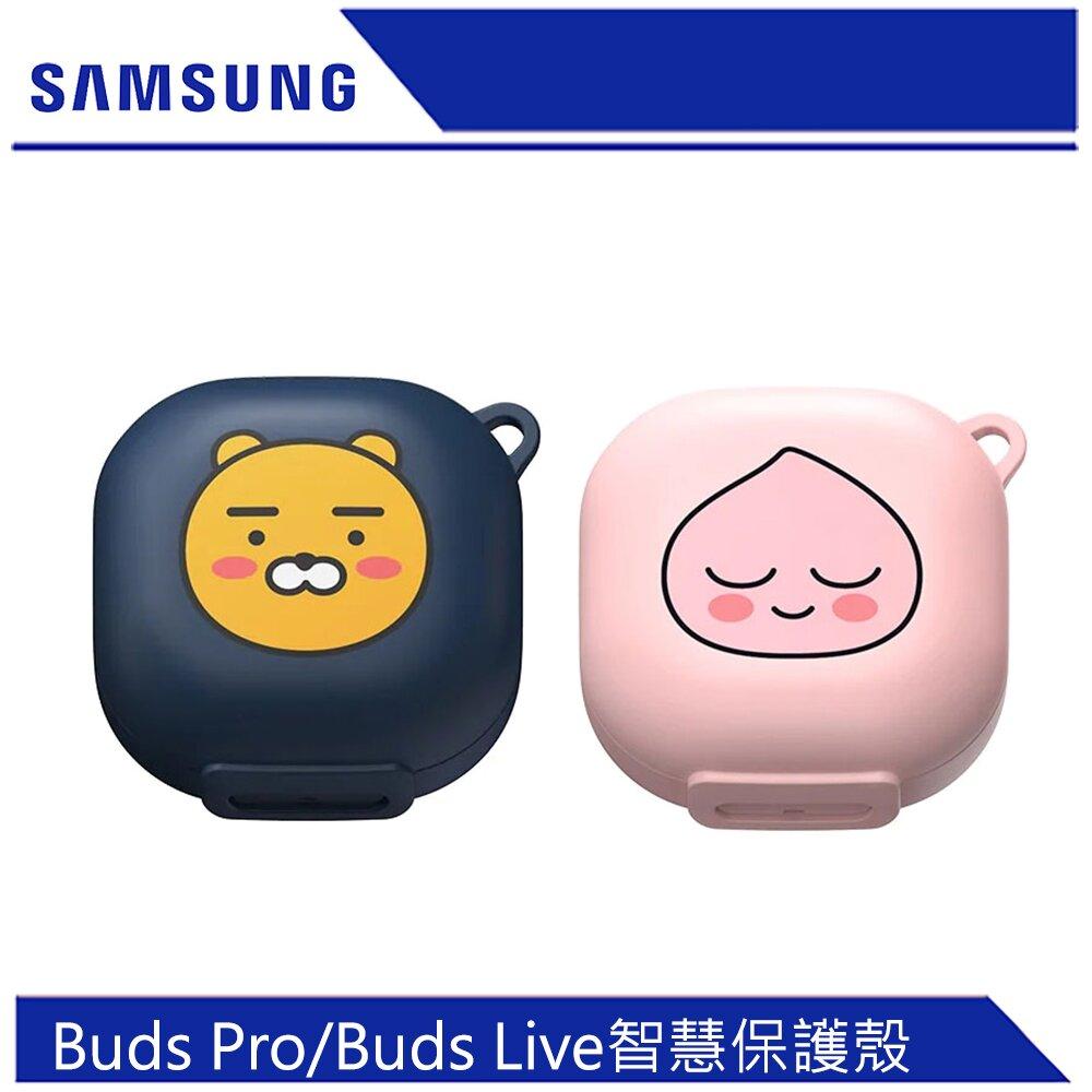 SAMSUNG Kakao 智慧保護殼 Ryan/Apeach ( Buds Pro / Buds Live 適用)