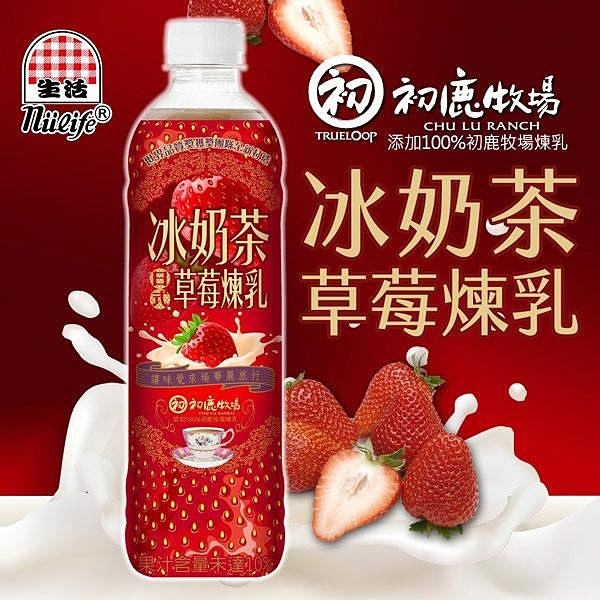 【南紡購物中心】生活飲料.冰奶茶日式草莓煉乳590ml/瓶(24瓶/箱)