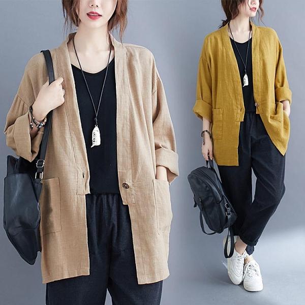 棉麻小西裝外套女2021年春裝新款寬鬆大碼中長款長袖上衣薄款開衫 韓國時尚週