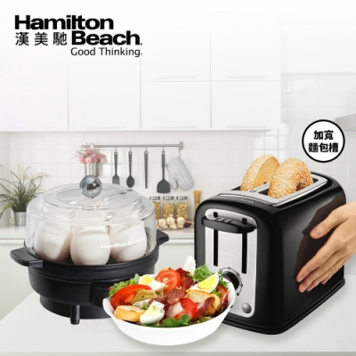 美國 Hamilton Beach 漢美馳 多功能烤麵包機+蒸蛋器