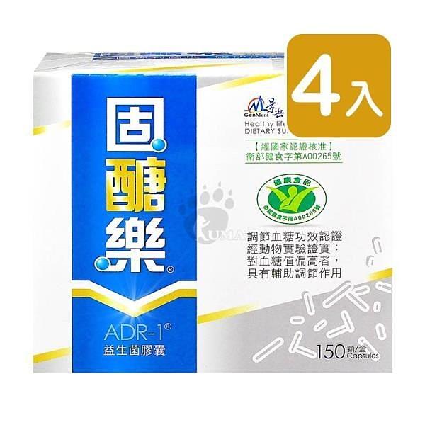 【南紡購物中心】景岳生技 固醣樂ADR-1益生菌膠囊 150粒裝 (4入) 低溫配送