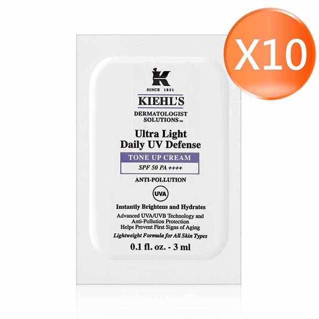 Kiehl`s 契爾氏 集高效發光素顏霜SPF50/PA++++ 3mlX10