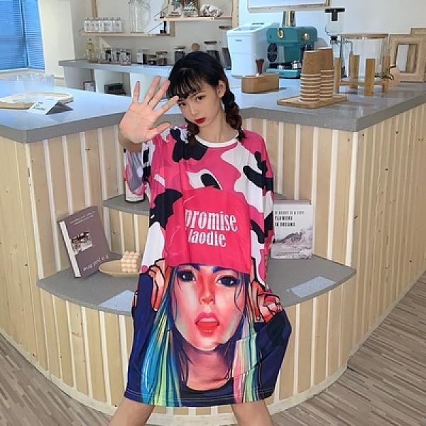 胖妹妹大碼洋裝連身裙~泰國潮牌印花bf寬松中長款下衣失蹤時尚T恤9938#N818衣時尚