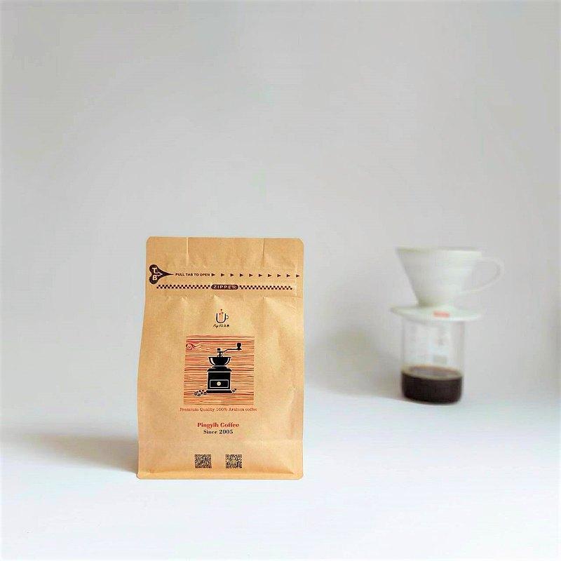 精品咖啡 谷吉罕貝拉 日曬 淺焙  半磅 550