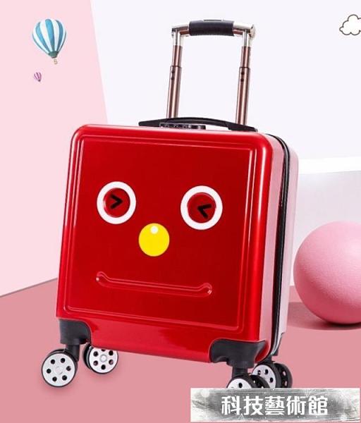 行李箱 旅行箱女小行李箱18寸輕便小型拉桿箱20寸男小號密碼登機皮箱兒童 交換禮物