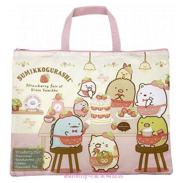 asdfkitty*日本san-x角落生物草莓蛋糕A4補習袋/手提袋-輕薄型 攜帶無負擔-日本正版商品