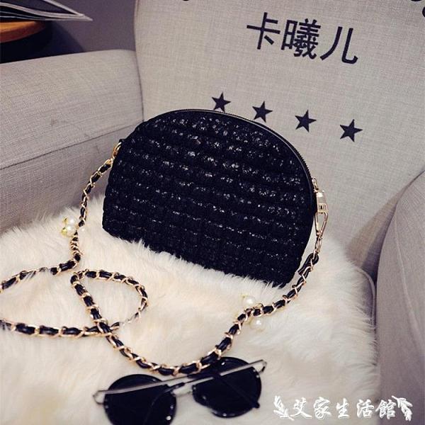貝殼包 2021新款韓版女士包鍊條小包蕾絲貝殼包復古小包包側背包斜背包潮 【618 購物】