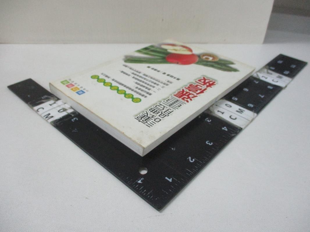 【書寶二手書T1/美容_AMR】讓體重漲停板-控制妳的卡路里_李瓊珍, 黑木睦彥