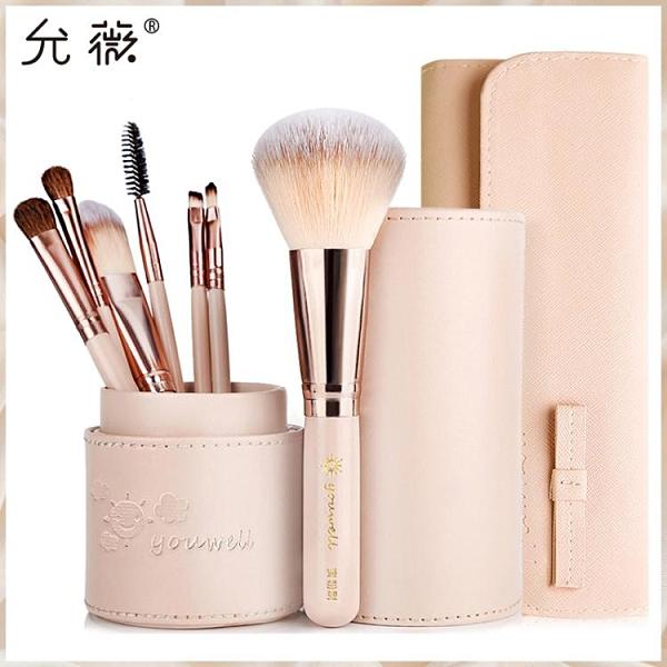 全套化妝刷套裝刷子桶初學者組合工具眼影高光刷散粉蜜粉刷腮紅刷 至簡元素