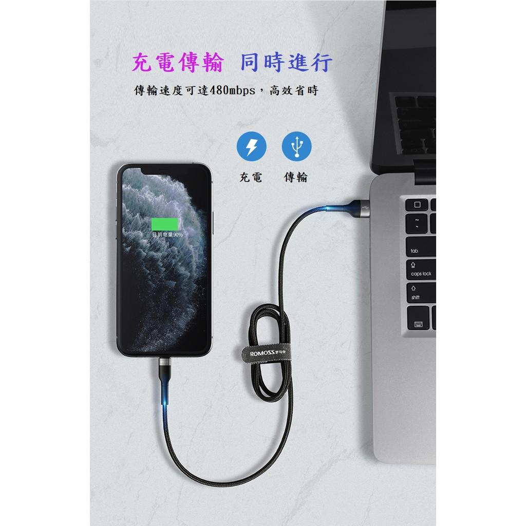 二合一 Apple iPhone 傳輸線 充電線 12 11 Pro Xs 8 7 6 iPad 皆適用 保固一年