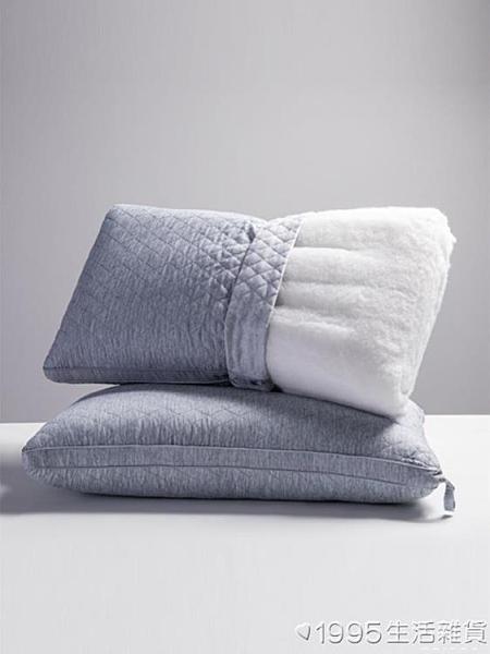 枕頭單人男家用一對裝護頸椎枕助睡眠雙人記憶棉枕芯學生硬枕頭 1995生活雜貨