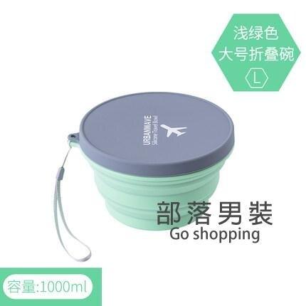 折疊杯 旅行可折疊水杯折疊杯子碗硅膠便攜伸縮壓縮大容量戶外必備裝沸水