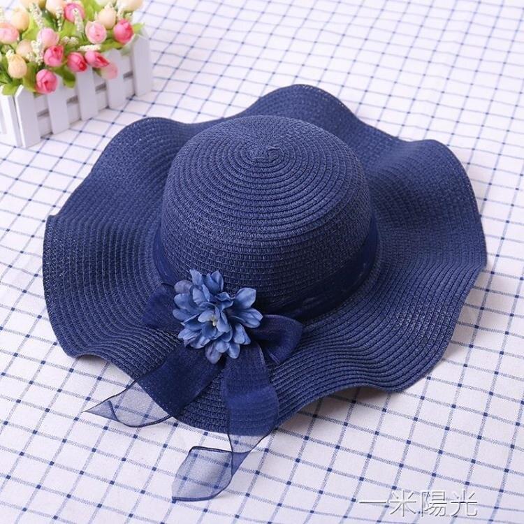草帽女夏季大沿防曬遮陽韓版沙灘帽可摺疊時尚百搭度假出游太陽帽   閒庭美家