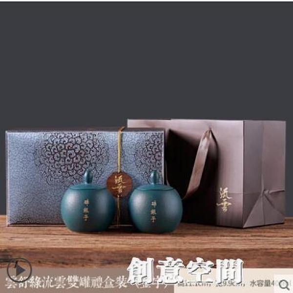 茶葉罐包裝盒空禮盒裝空盒子禮品盒通用訂制紅綠紅茶金駿眉碎銀子 創意新品