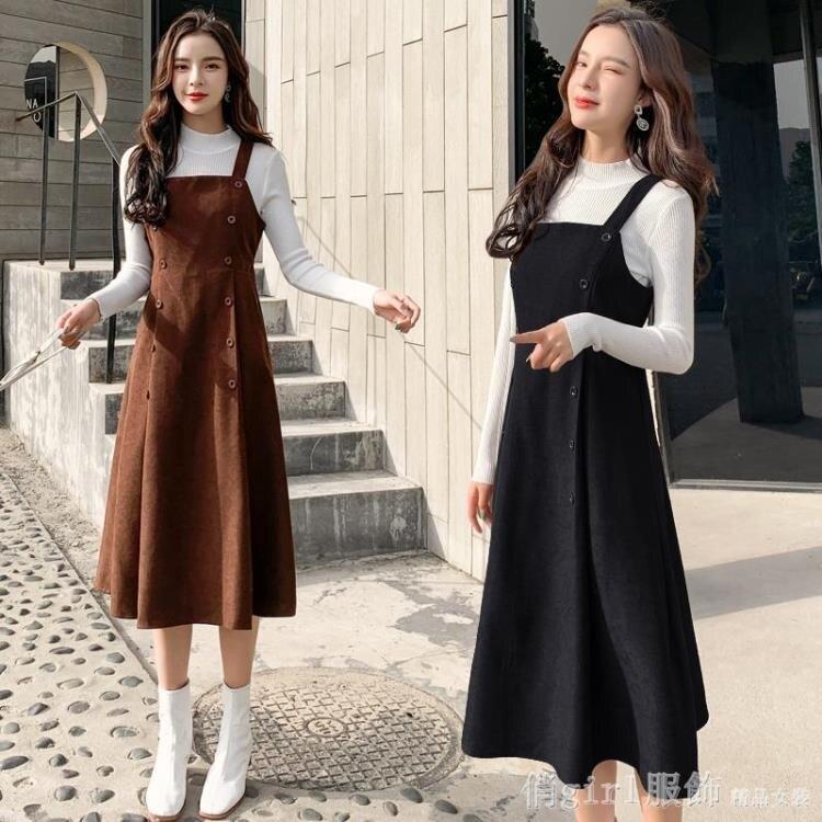 吊帶裙 秋冬季新款小香風外穿背心吊帶裙子套裝燈芯絨背帶洋裝兩件套女