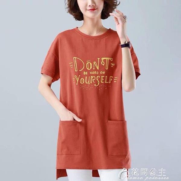 長版T恤純棉短袖T恤女新款寬鬆印花體恤大碼女士中長款上衣打底衫 快速出貨