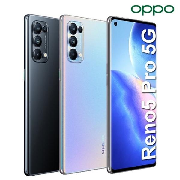 保固一年 OPPO Reno5 Pro 5G 8+128G 6.55吋 智慧型手機 幫預裝google play