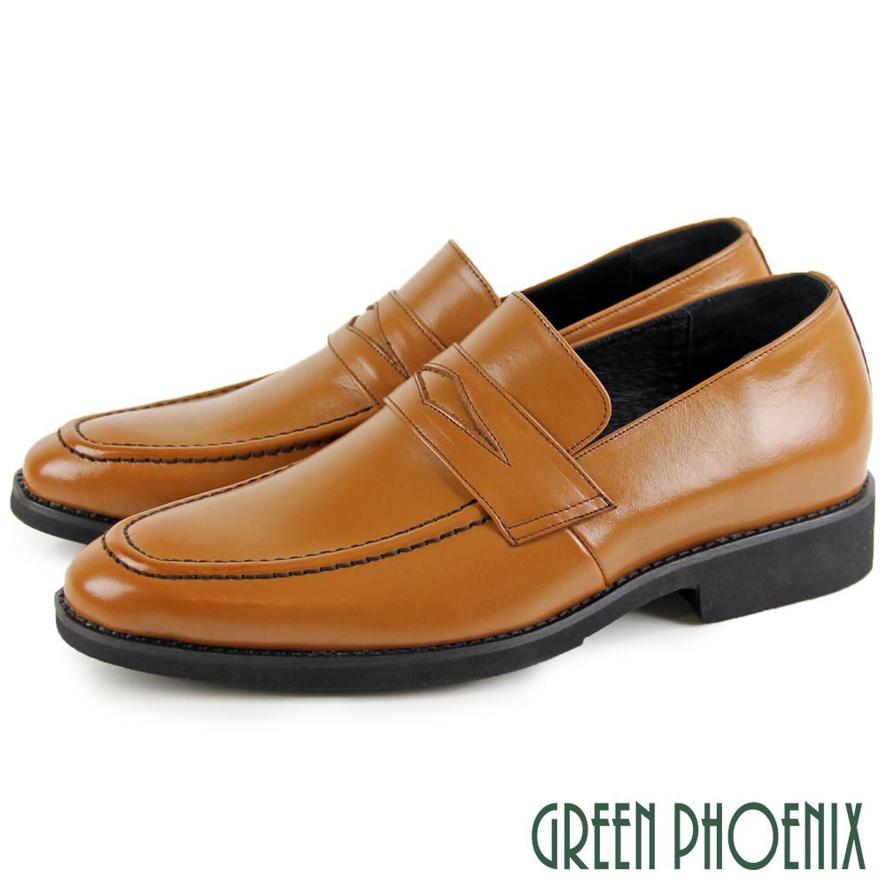 【GREEN PHOENIX 】MIT男款超輕量經典都會雅士簡約全真皮通勤/商務/紳士/便仕樂福鞋T8-11510