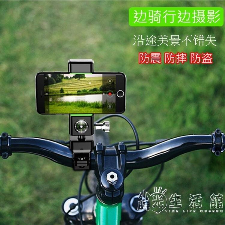 自行車手機架電動車摩托車山地車導航拍攝支架外賣騎行裝備