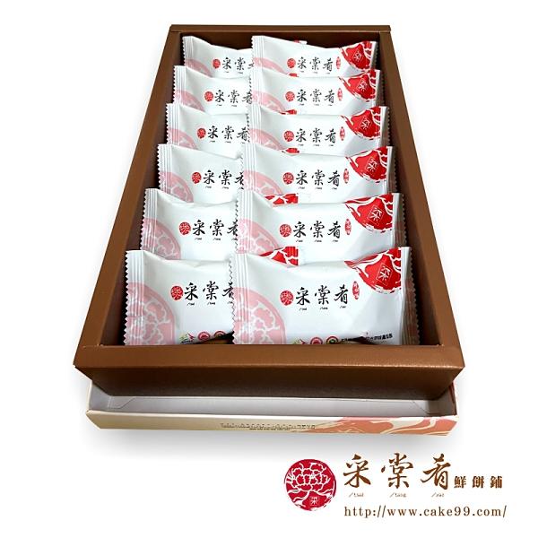 【采棠肴鮮餅鋪】鳳凰酥12入