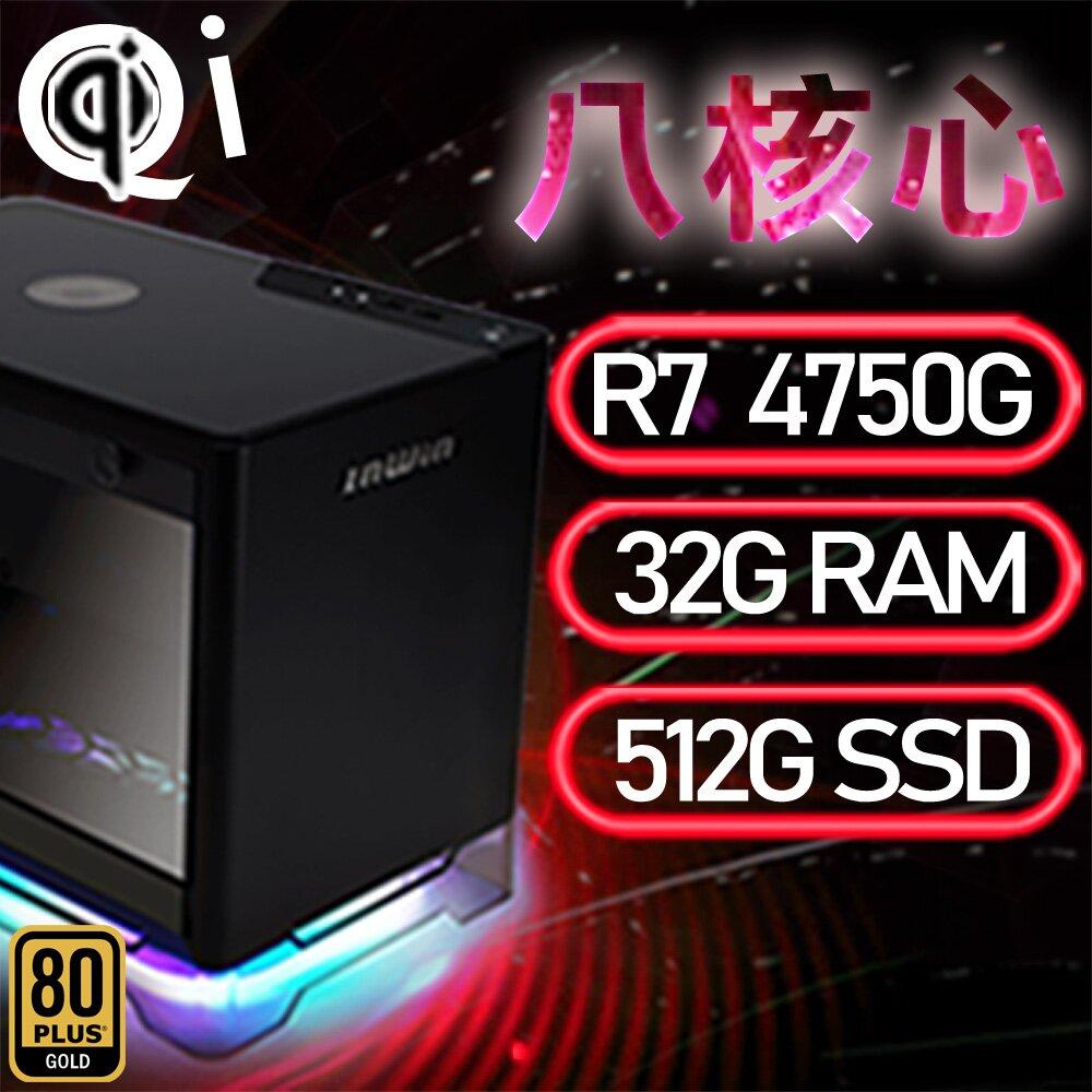 華碩A1系列【mini天罪星】AMD R7 4750G八核 小型電腦(32G/512G SSD)《A1 PLUS》