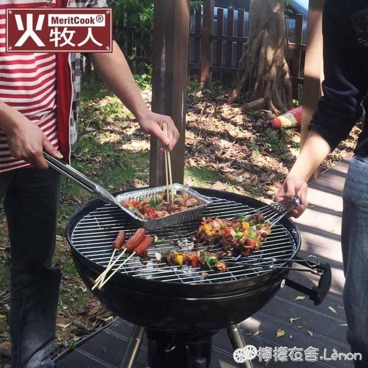 火牧人庭院別墅戶外燒烤爐5人以上家用木炭燜烤肉美式燒烤架圓形
