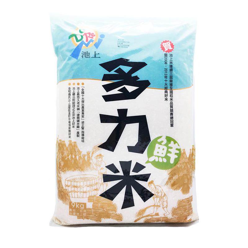 池上多力鮮米(圓一)9kg