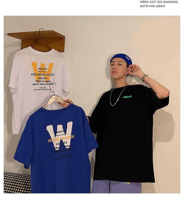 FOFU-潮牌男生短袖衣服潮流雜誌風寬鬆上衣男裝情侶半袖T恤衫【08SB00325】