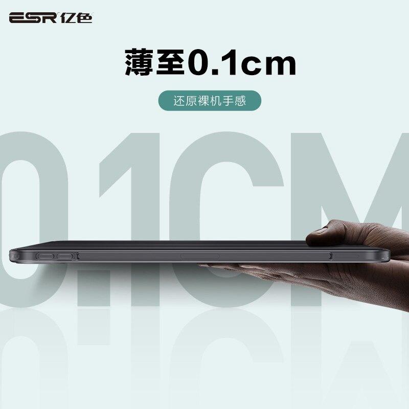 ipad保護殼 億色新款iPad Pro11保護套12.9英寸iPadpro全新