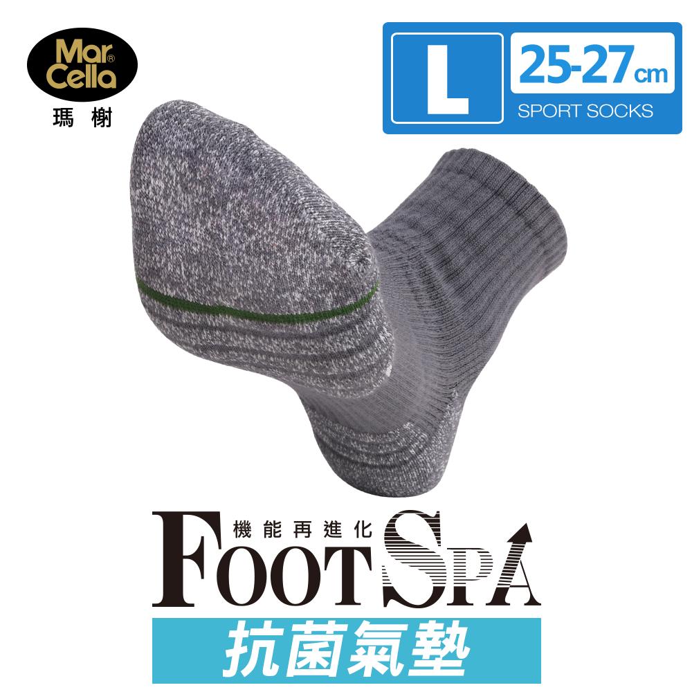 瑪榭 抗菌除臭 足弓加強1/2氣墊襪(25~27cm) 灰