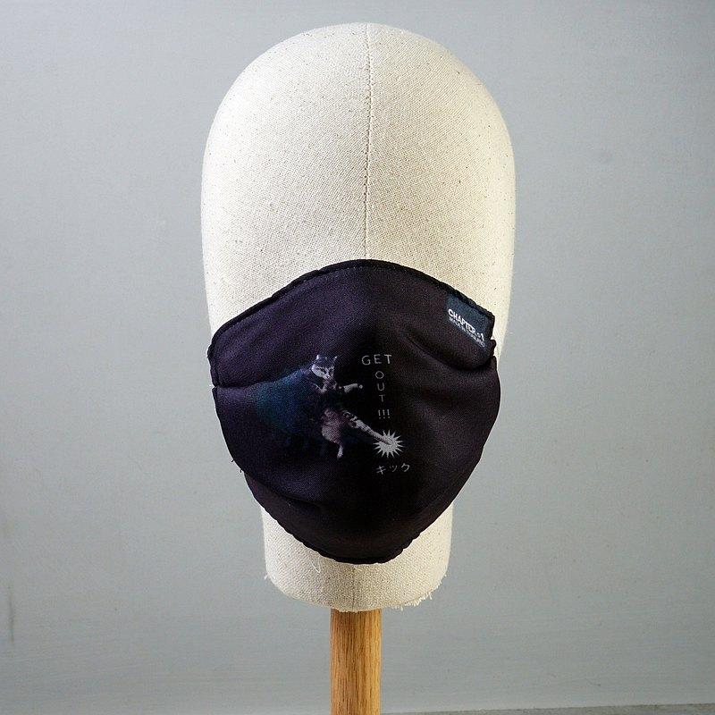 1片棉貓口罩踢5層防塵,防污染