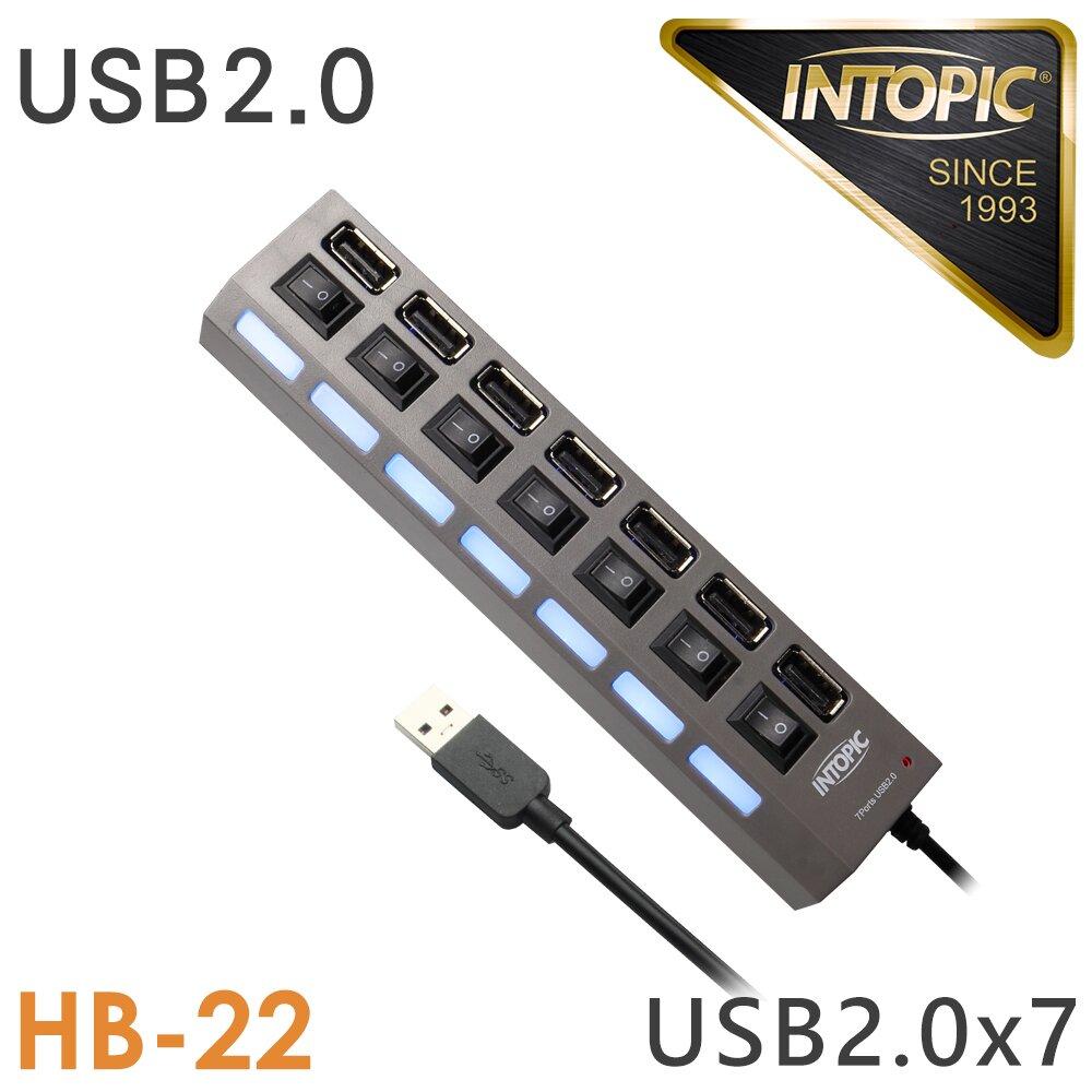 INTOPIC 廣鼎 全方位集線器(HB-22)