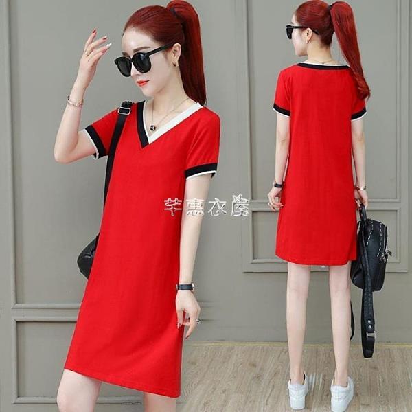 中長款短袖T恤女夏季新款韓版寬鬆洋氣顯瘦v領套頭薄款T恤裙 快速出貨