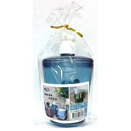 炫彩圓弧乳液罐ALT-29(小)-藍