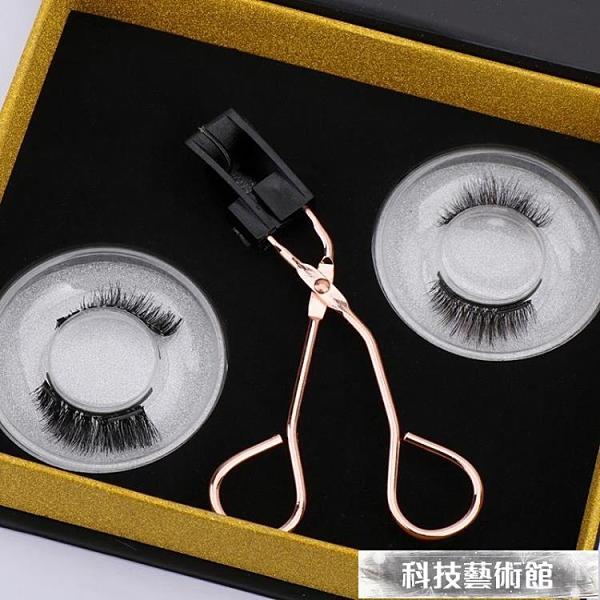 量子假睫毛女自然素顏交叉雙面磁鐵睫毛磁性吸無膠水磁力網紅夾子 交換禮物