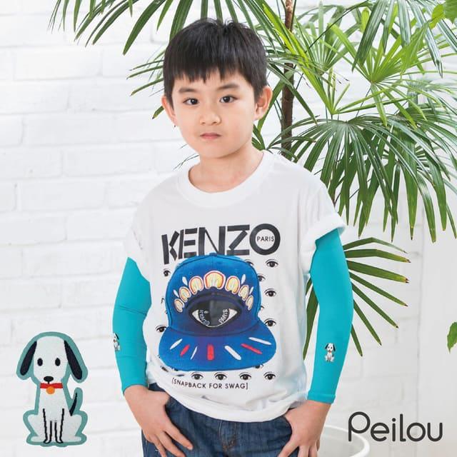 貝柔UPF50+兒童高效涼感防蚊抗UV袖套-小狗(貼布繡)