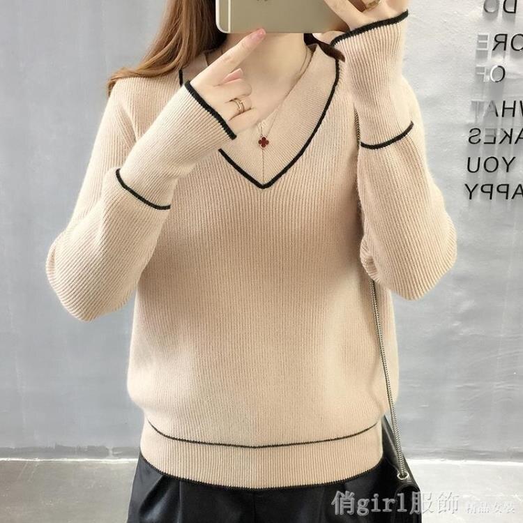v領毛衣女套頭秋裝新款韓版打底衫短款寬鬆百搭雞心領針織衫