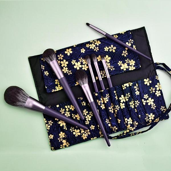 艾多蘭7支小葡萄化妝刷套裝滄州超柔軟眼影刷散粉腮紅刷美妝工具 至簡元素