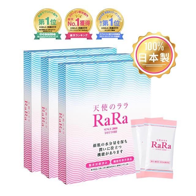 【天使樂樂】海洋膠原蛋白純飲30入3盒(一袋女王推薦 膠原澎澎飲)