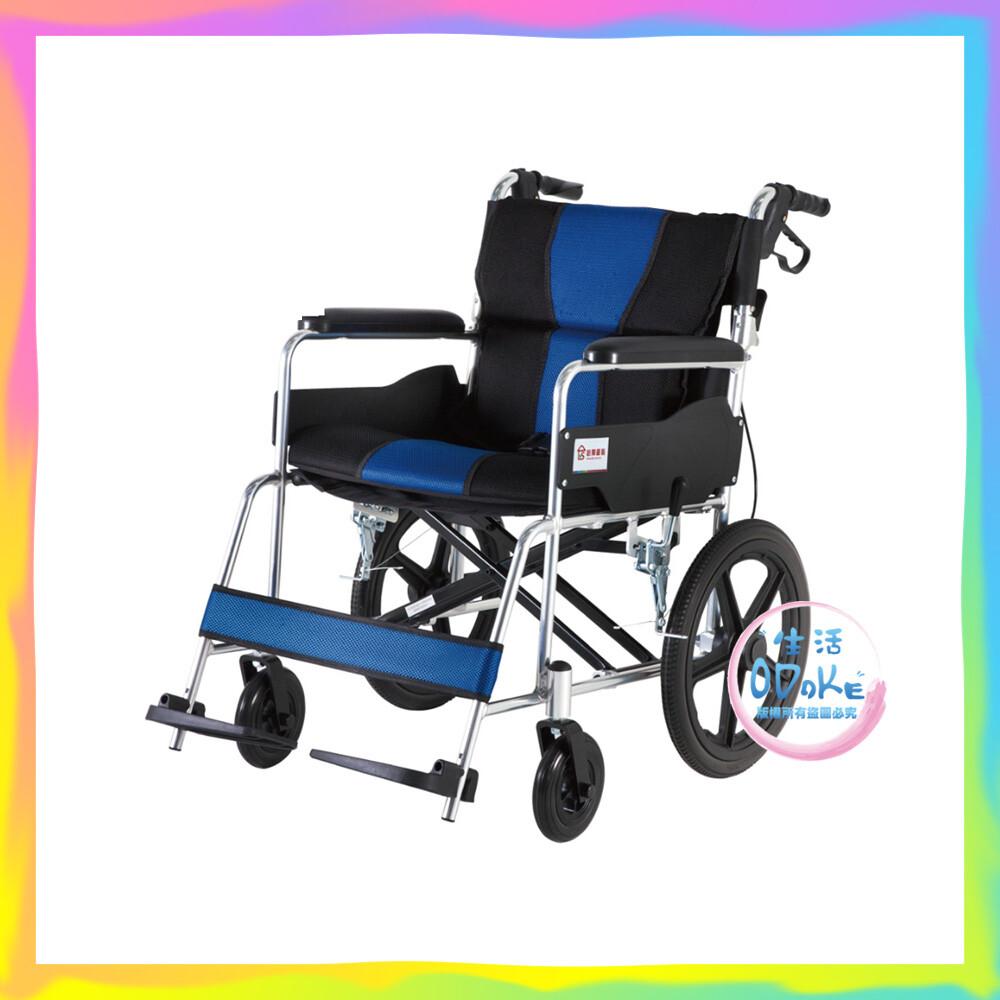 必翔銀髮 座得住輕量型看護輪椅 後折背款 ph-162s (未滅菌) 生活odoke